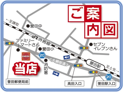 金澤石油までの地図